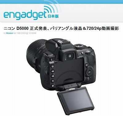 ニコンD5000