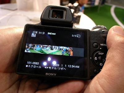 ソニーサイバーショットDSC-HX1パノラマ写真