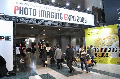 PHOTO IMAGING EXPO2009