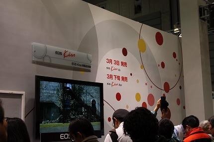 キヤノン EOS Kiss X5発表