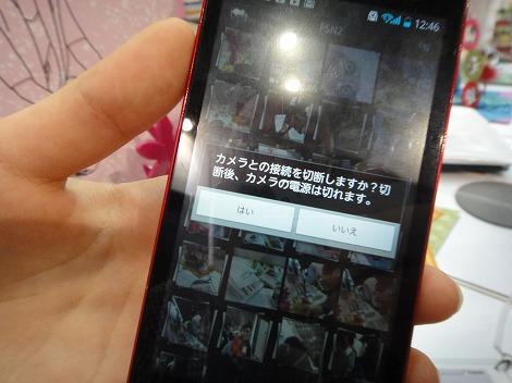 キヤノン PowerShot N