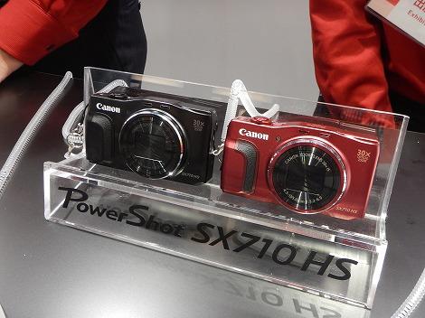 PowerShot SX710 HSレビュー